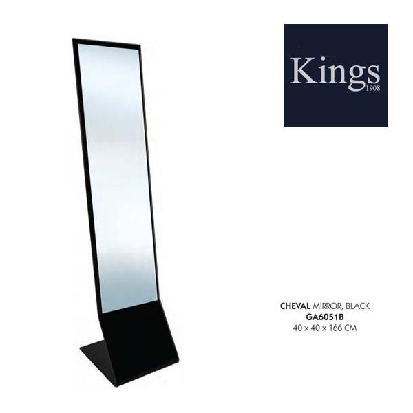 Lychee Cheval Freestanding Glass Mirror : Lychee20cheval20Mirror20Black20GA6051B20600 from www.kingsinteriors.co.uk size 600 x 600 jpeg 81kB