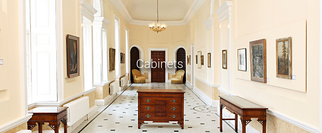 Display Cabinets, Glass Cabinets, Oak Cabinets, Mahogany Cabinets, Cherry Cabinets.
