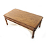 Iain James Canted Coffee Table in Mahogany