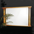 REH Kennedy Classic Mirror 5011 / R.E.H. Kennedy Classic Mirror 5011 / Kennedy Fine Furniture at Kings always for the best prices and service