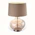 R V Astley Balado Table Lamp 5306 ( Including Shade )